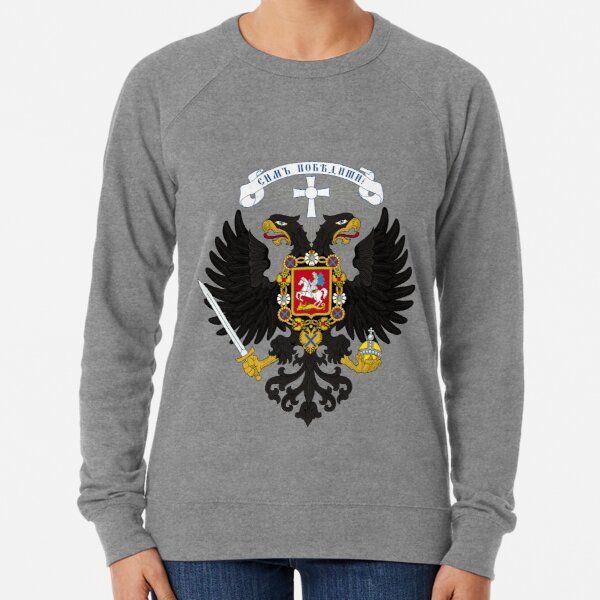Coat of arms project for the Russian State, used by the governments of Alexander Kolchak and Anton Denikin Lightweight Sweatshirt
