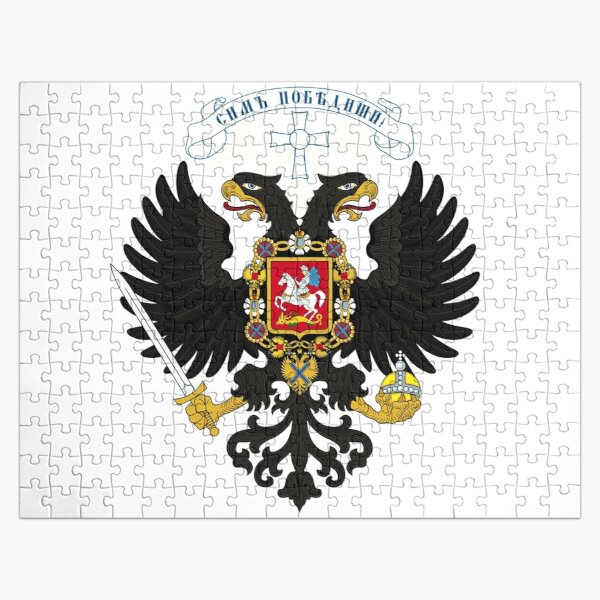 Coat of arms project for the Russian State, used by the governments of Alexander Kolchak and Anton Denikin Jigsaw Puzzle