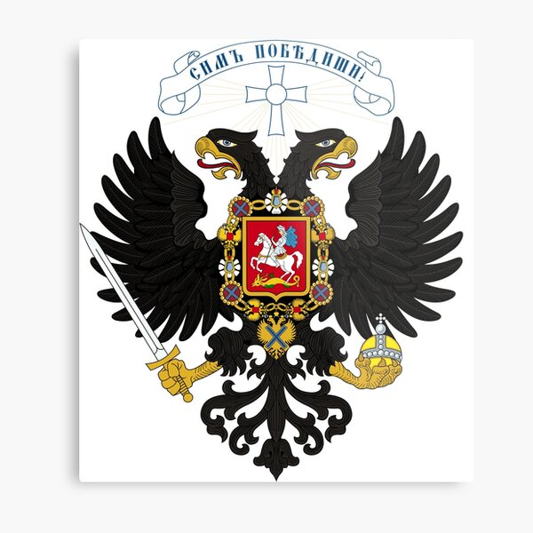 Coat of arms project for the Russian State, used by the governments of Alexander Kolchak and Anton Denikin Metal Print