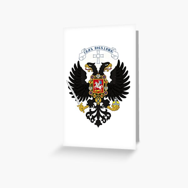Coat of arms project for the Russian State, used by the governments of Alexander Kolchak and Anton Denikin Greeting Card