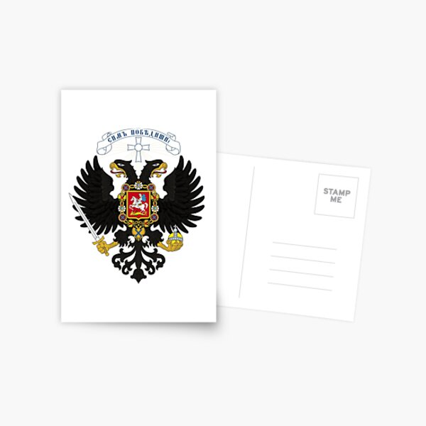 Coat of arms project for the Russian State, used by the governments of Alexander Kolchak and Anton Denikin Postcard