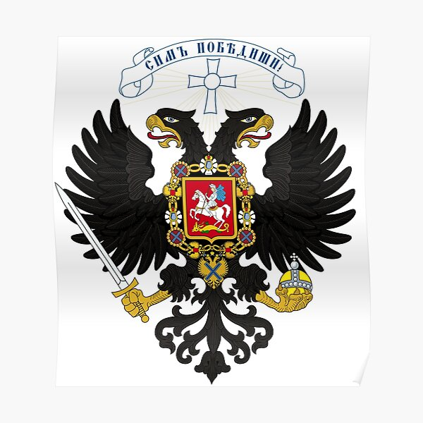 Coat of arms project for the Russian State, used by the governments of Alexander Kolchak and Anton Denikin Poster