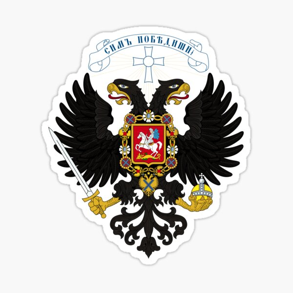Coat of arms project for the Russian State, used by the governments of Alexander Kolchak and Anton Denikin Glossy Sticker