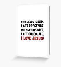 Love Jesus Greeting Card