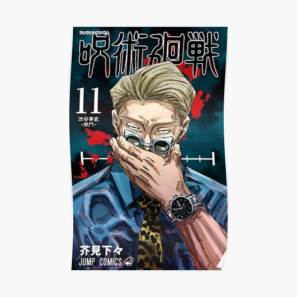 Nanami Poster