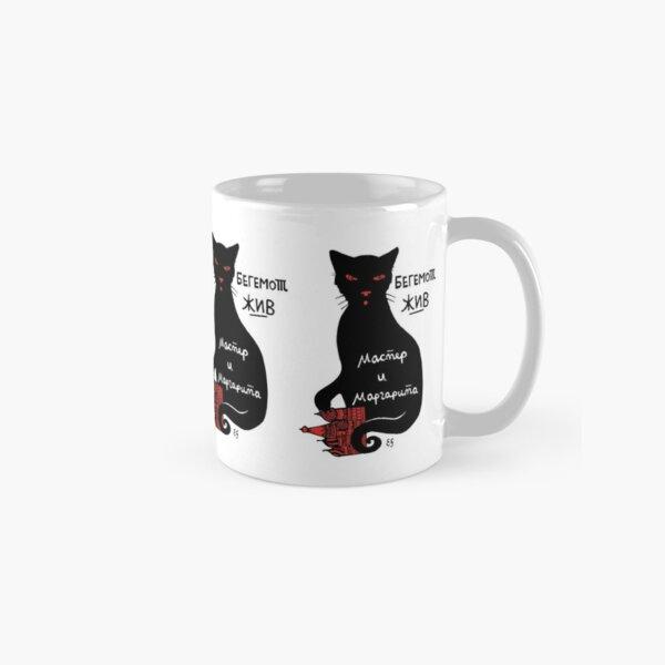 Behemoth Classic Mug