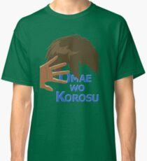 Quotes and quips - omae wo korosu Classic T-Shirt