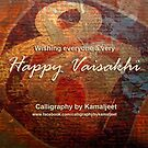 HAPPY VAISAKHI by Kamaljeet Kaur