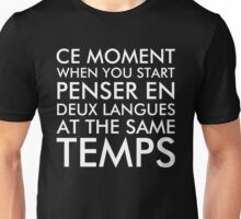 Thinking in French and English Unisex T-Shirt