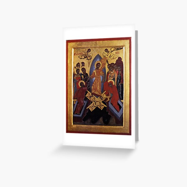 Easter: Icon of the Resurrection Greeting Card