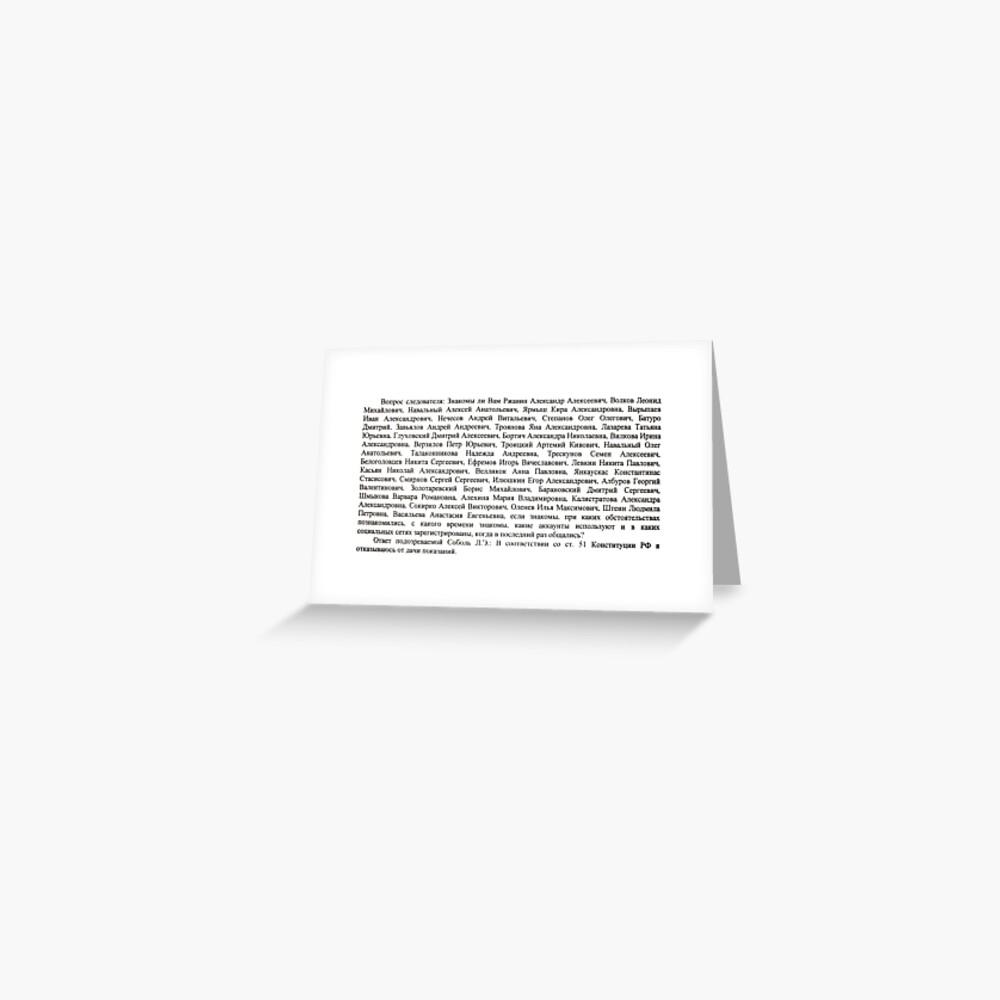 papergc,500x,w,f8f8f8-pad,1000x1000,f8f8f8