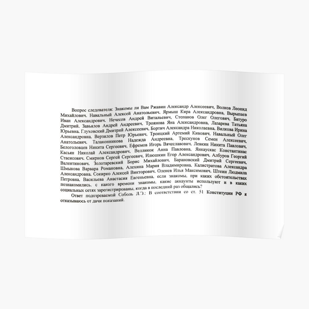 poster,840x830,f8f8f8-pad,1000x1000,f8f8f8