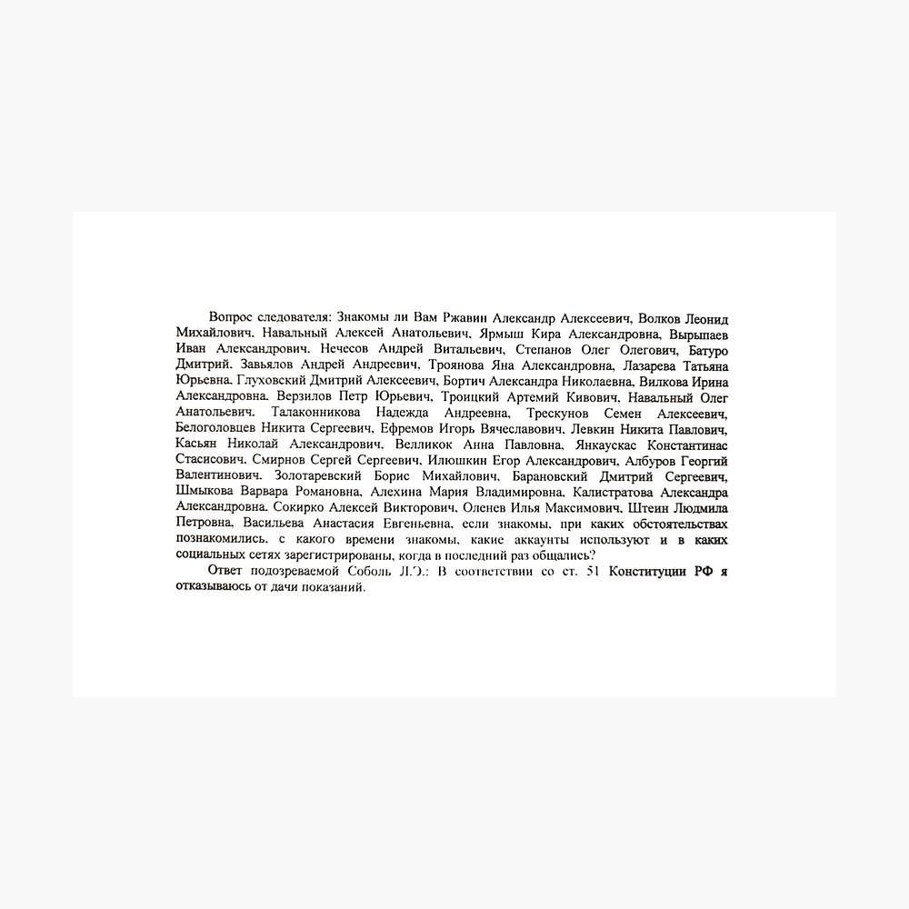 pp,840x830-pad,1000x1000,f8f8f8