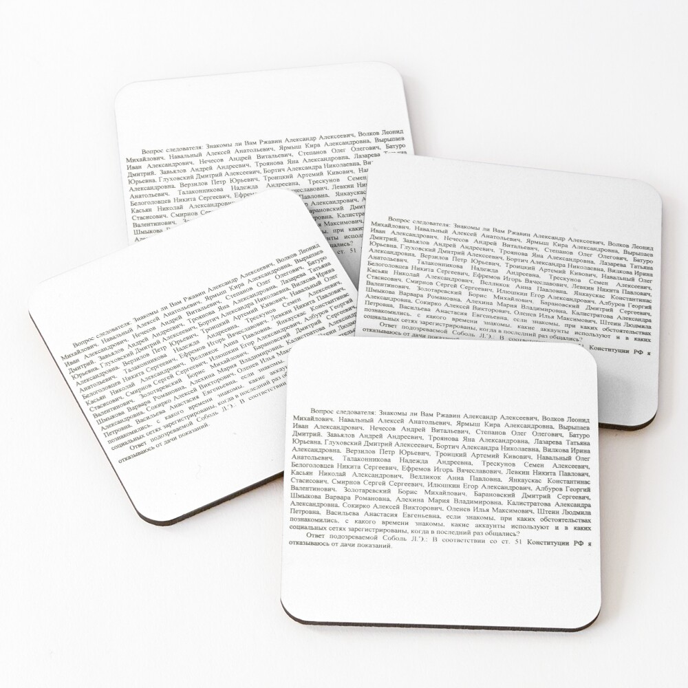 ur,coaster_pack_4_flatlay,square,1000x1000