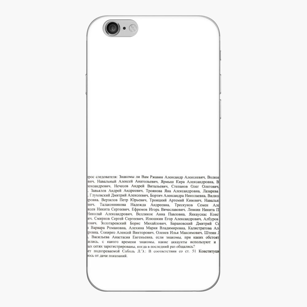 mwo,x1000,iphone_6_skin-pad,1000x1000,f8f8f8