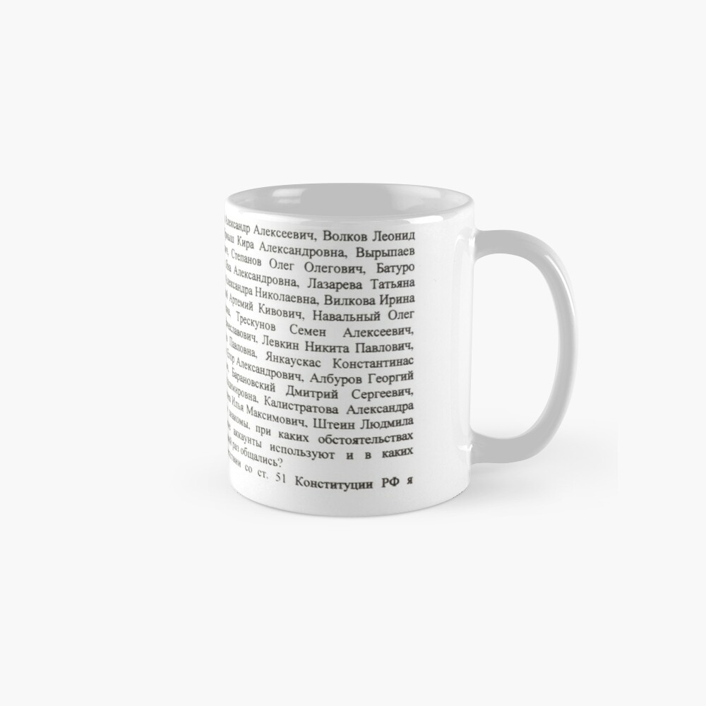 mug,standard,x1000,right-pad,1000x1000,f8f8f8