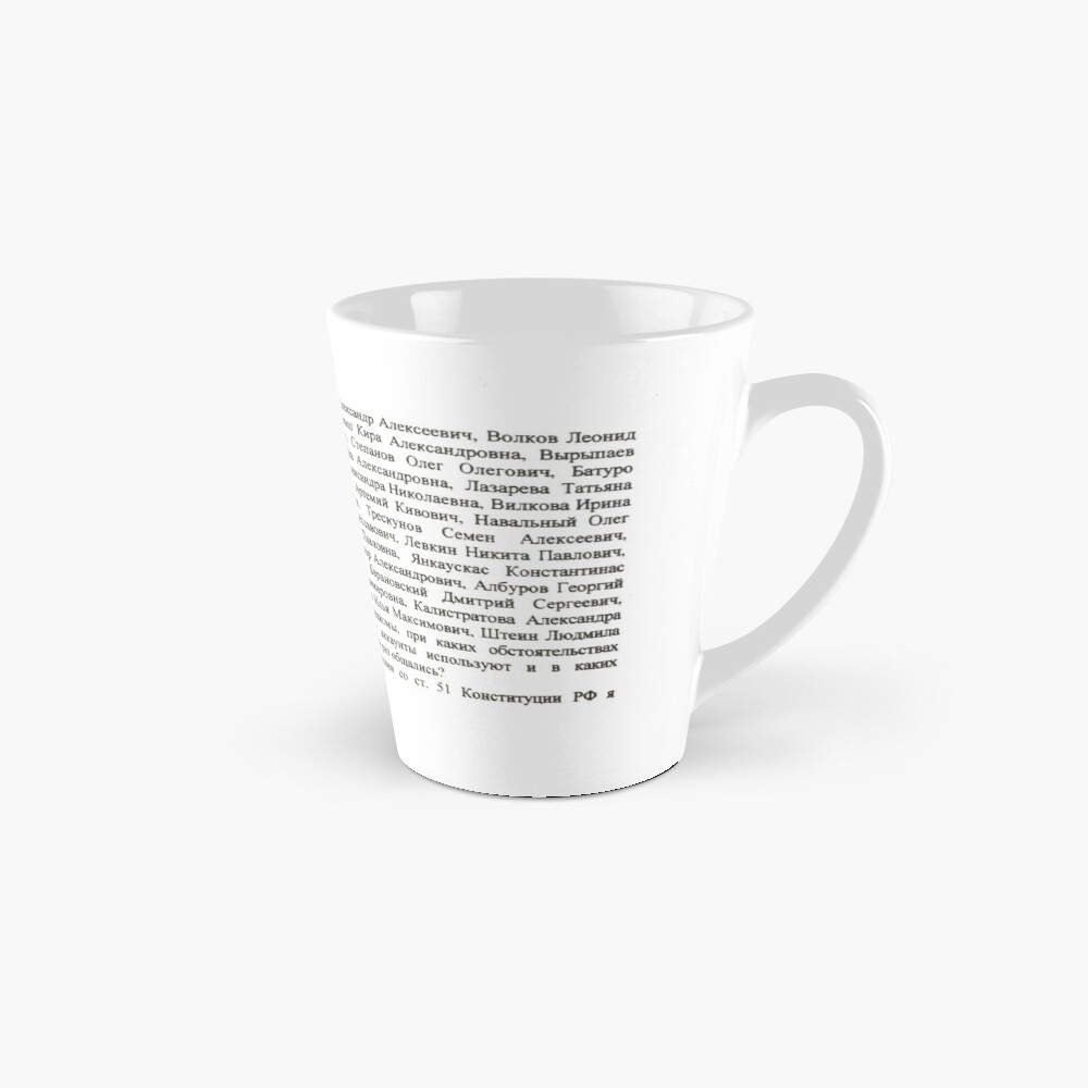 mug,tall,x1000,right-pad,1000x1000,f8f8f8