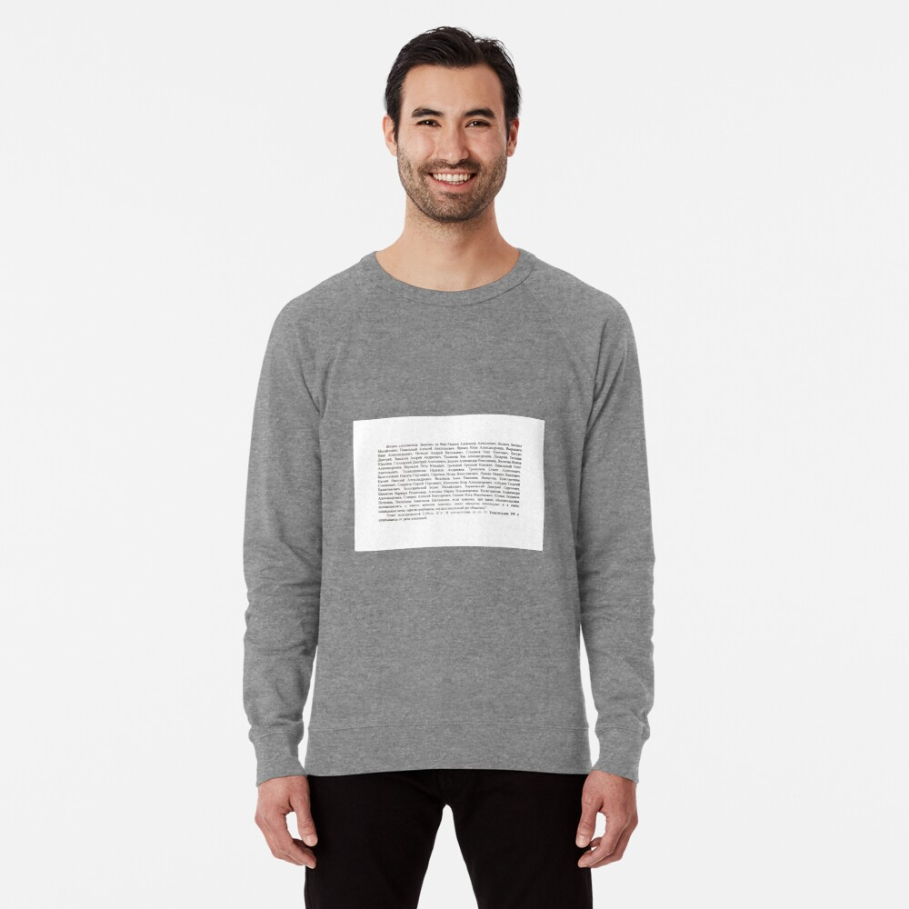 ssrco,lightweight_sweatshirt,mens,heather_grey_lightweight_raglan_sweatshirt,front,square_three_quarter,x1000-bg,f8f8f8