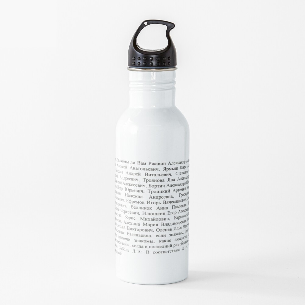 ur,water_bottle_metal_lid_on,square,1000x1000