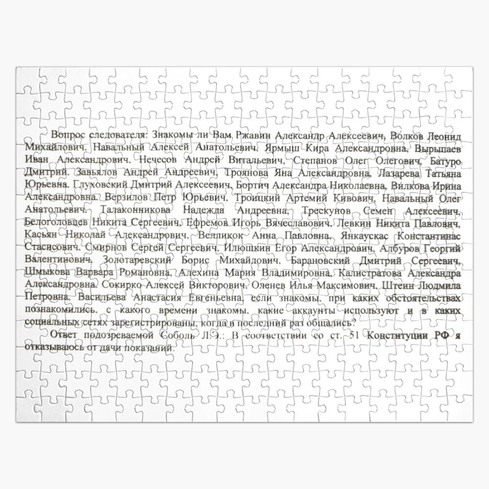 ur,jigsaw_puzzle_252_piece_flatlay,square_product,1000x1000-bg,f8f8f8