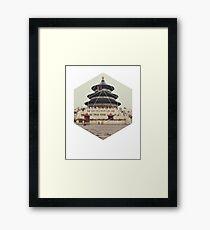 Spiritual Buddha Temple Framed Print