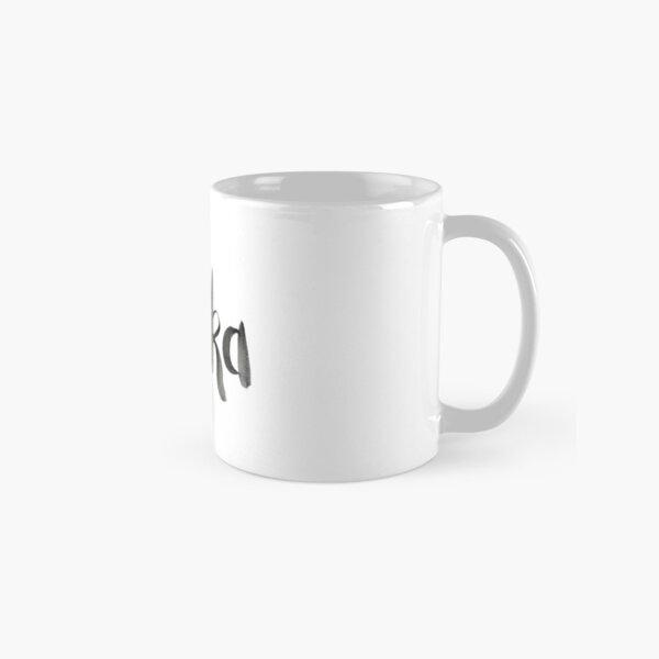 Don't be fooled, it's vodka Classic Mug