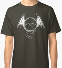 Year Of the Dragon - 2000 - White Classic T-Shirt