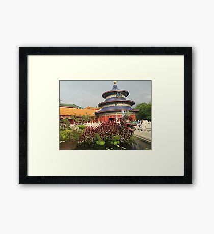 Lucky Dragon Topiary Framed Print