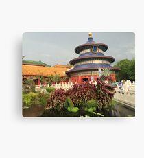 Lucky Dragon Topiary Canvas Print