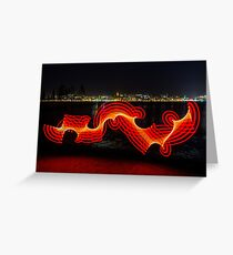 Night dance with a Pixelstick Greeting Card
