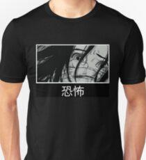 Sun-ken Rock 恐怖 T-Shirt