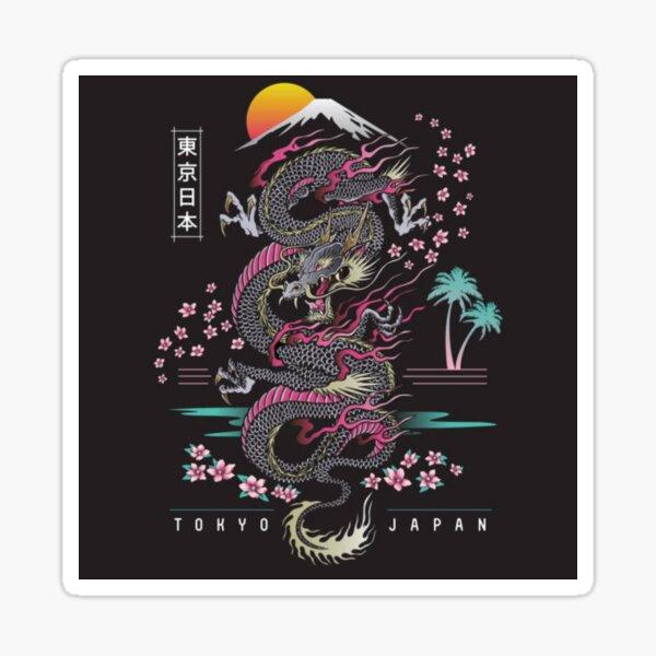 Cool Japanese design Sticker