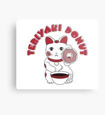 Teriyaki Donut Metal Print
