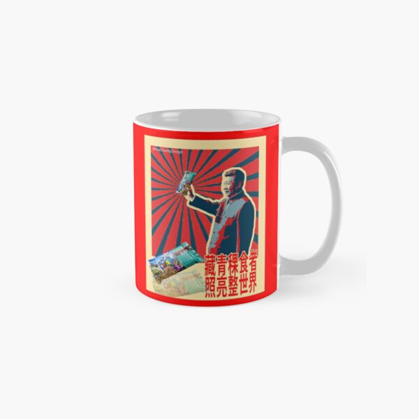 Tsampa Eaters Illuminate the World | Communist Propaganda Parody | Xi Jinping Classic Mug