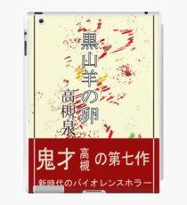 Ei der schwarzen Ziege Tokyo Ghoul - West iPad-Hülle & Klebefolie
