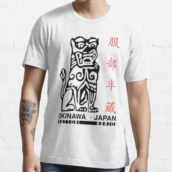 Hattori Hanzō - 服 部 半 蔵 Camiseta esencial
