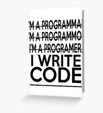 Programmer joke Greeting Card