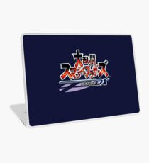 Super Smash Bros Melee Japanese Logo Laptop Skin