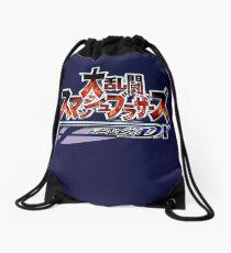 Super Smash Bros Melee Japanese Logo Drawstring Bag