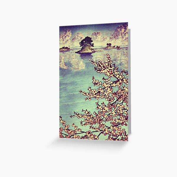 Watching Kukuyediyo Greeting Card