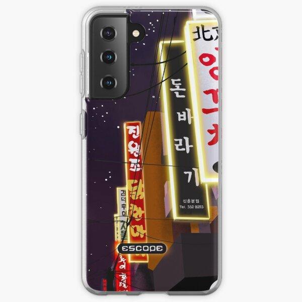 Seoul la nuit Coque souple Samsung Galaxy