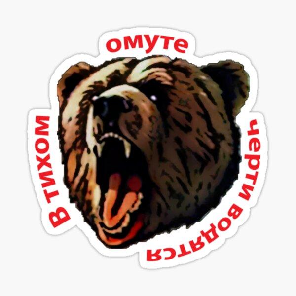 Pavel's GTA 5 Russian Angry Bear Sticker