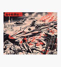 Retro Japanese Future Photographic Print