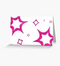 Hand Printed Star-burst Pattern Greeting Card