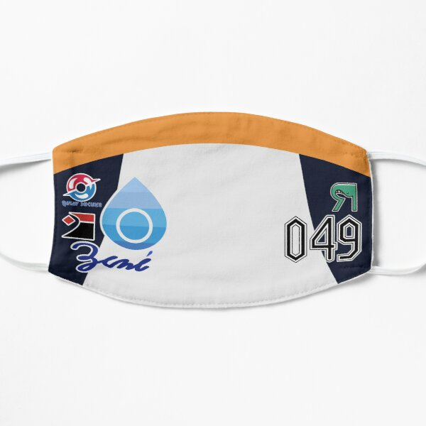 Water Gym Inspired Mask Flat Mask