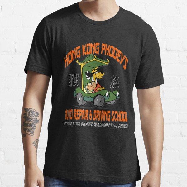 Hong Kong Phooey's Auto Repair & Driving School Essential T-Shirt