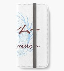 Shenmue  iPhone Wallet/Case/Skin