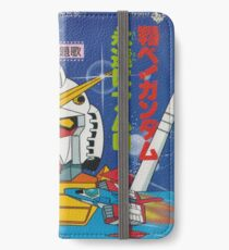 Mobile Suit Gundam Record Sleeve Front Cover iPhone Wallet/Case/Skin