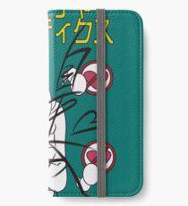 Icha Icha Tactics Signed iPhone Wallet/Case/Skin