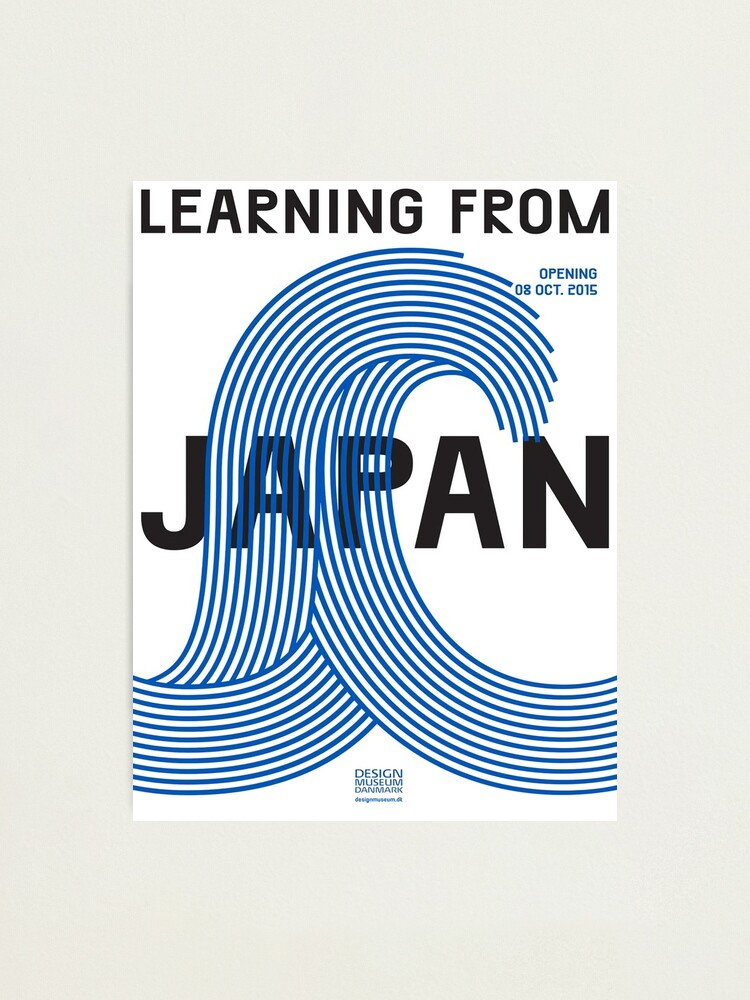 Alternate view of learning from japan Photographic Print